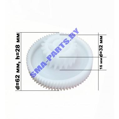 Шестеренка (шестерня) шнека для мясорубки Zelmer 00793635 (малая) ORIGINAL