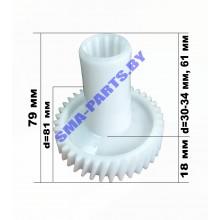 Шестеренка (шестерня) шнека для мясорубки Zelmer (Зелмер) 00793638 (большая) ORIGINAL