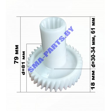 Шестеренка (шестерня) шнека для мясорубки Zelmer 00793638 (большая) ORIGINAL