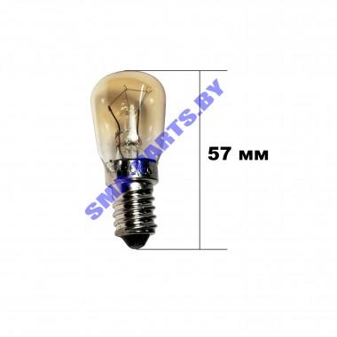 Лампа освещения 15W для холодильника Atlant 908081800083