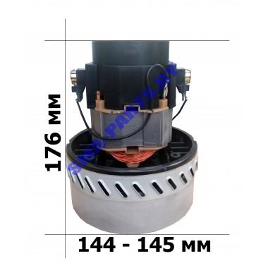 Двигатель VAC026UN / VAC002UN 1400W для моющего пылесоса Bosch, Karcher, NILFISK, Philips и др.