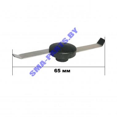 Нож-крыльчатка для кофемолки Bosch, Siemens 00176106 /176106 ORIGINAL