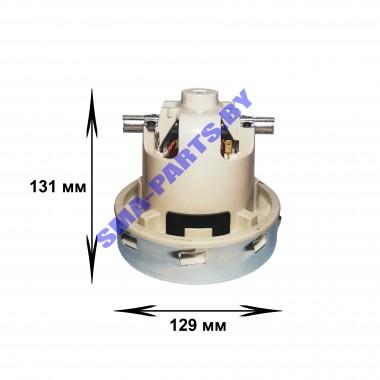 Двигатель (мотор) для моющего пылесоса Samsung, Karcher vac013un / E064200027 / E6110820033 / 6.402-011.0