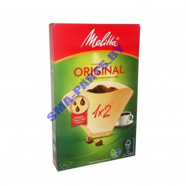 Фильтр-картон для кофеварки 1x2/40 Melitta Original.Комплект 40шт