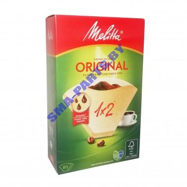 Фильтр-картон для кофеварки 1x2/80 Melitta Original.Комплект 80шт