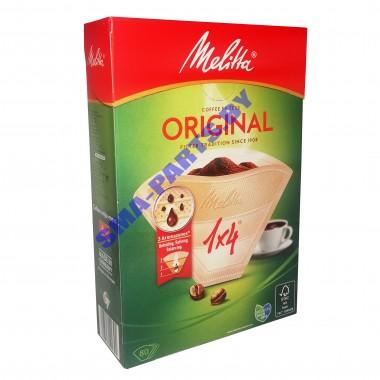 Фильтр-картон для кофеварки 1x4/80 9ER Melitta Original.Комплект 80шт