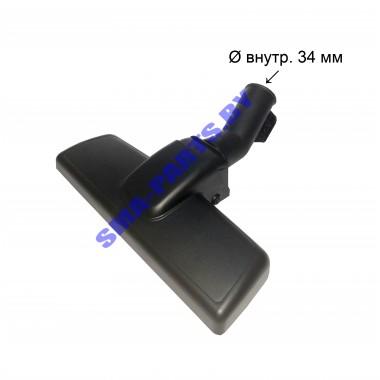 Щетка (насадка) для пылесоса Samsung Ø 35 мм для уборки (без переключения) DJ97-01166A ORIGINAL