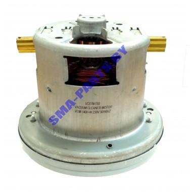 Двигатель (мотор) для сухого пылесоса Bosch (Бош) VCM140H-W (VC07W159) 1400W