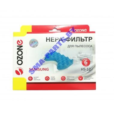 Предмоторный фильтр для сухого пылесоса Samsung (Самсунг) HS-12