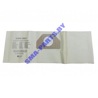 PK-218/10 Бумажные фильтр-мешки 10 шт. airpaper для пылесоса Karcher (Керхер, Кёрхер)