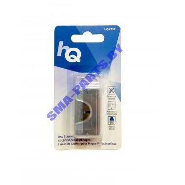 Сменные лезвия HQ-CS12 10 шт. для скребка для стеклокерамической плиты