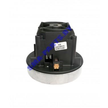 Двигатель (мотор) для сухого пылесоса Philips (Филипс) 1500W VC07W70 (VC07W92FQ)