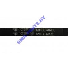 Ремень привода барабана (приводной ремень) L-1200 h8 черный