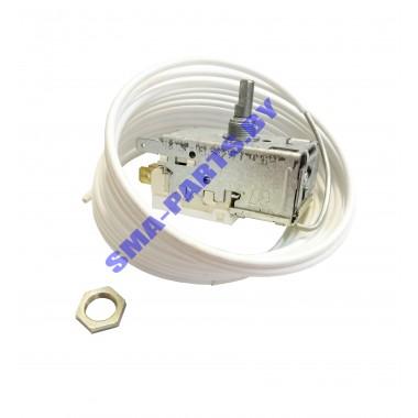 Термостат (терморегулятор) для холодильника Electrolux, AEG 2054704719