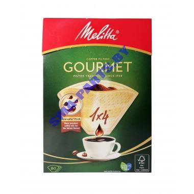 Фильтр-картон для кофеварки 1x4/80 Gourmet. Комплект 80 шт