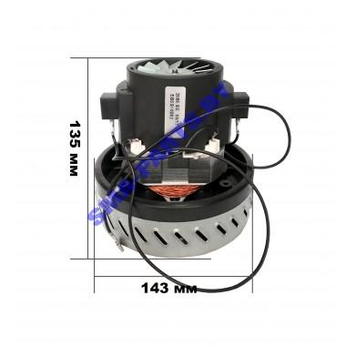 Двигатель (мотор) для моющего пылесоса Bosch vac000un 1000W
