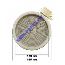 Конфорка (блин нагрева) стеклокерамической варочной поверхностиElectrolux (Электролюкс), AEG (Аег), Zanussi (Занусси)3740635218