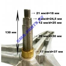 Крестовина барабана для стиральной машины LG (Элджи) под гайку4434ER1001B / COD.712