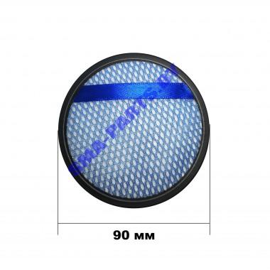 FPL-64 Neolux Фильтр для аккумуляторных (вертикальных) пылесосов Philips