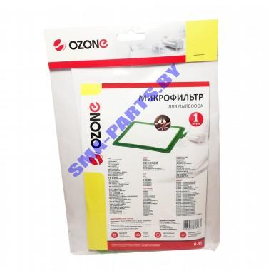 H-35 Фильтр очистки воздуха (микрофильтр) для пылесоса AEG, Electrolux, Philips, Bork, Arnica
