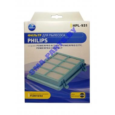 HPL-931NEOLUX Hepa-фильтр для пылесоса Philips