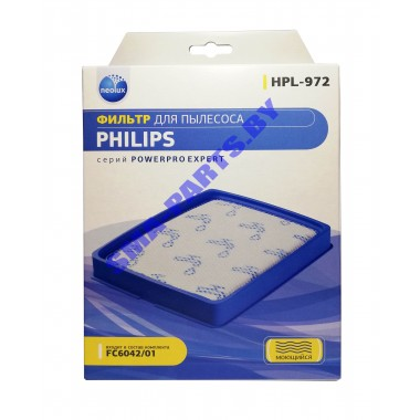 HPL-972NEOLUX фильтр для пылесоса Philips