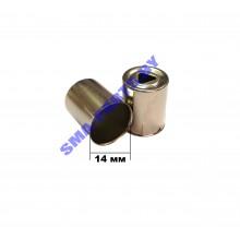 Колпачок для магнетрона d=14мм SVCH046 универсальный