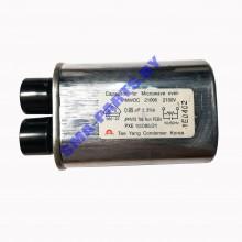 Конденсатор для СВЧ печи высоковольтный 0.95 µF ± 3%b 2100V