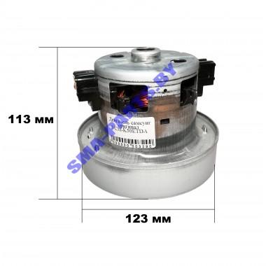 Двигатель (мотор) для сухих пылесосов Samsung 1500 w DJ31-00120A (VCM-K50ETDA)