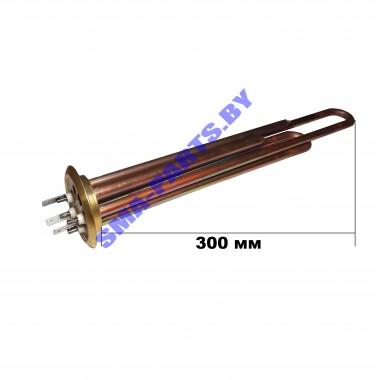 Нагревательный элемент (ТЭН)для водонагревателя (бойлера) Thermex двойной 1300W+700W (2000W) PREMIUM wth004tx