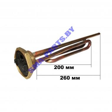 Нагревательный элемент (ТЭН)2000W резьба 1+1/4 (г-образный) wth023un