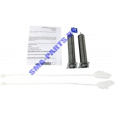 Ремкомплект для посудомоечной машины BOSCH, SIEMENS 00754866