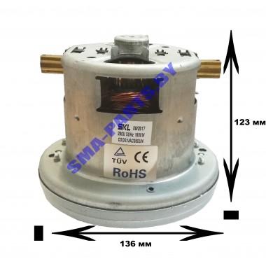 Двигатель (мотор) для сухого пылесоса Bosch (Бош) 1800W vac050un