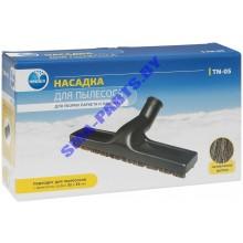 Щётка ( насадка ) для пылесоса для уборки паркета и ламината TN-05