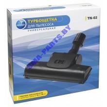 Турбощётка ( насадка ) для пылесоса для уборки пыли, волос и шерсти домашних животных TN-02