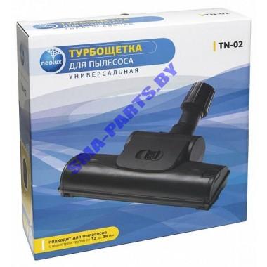 Турбощётка, насадка для пылесоса для уборки пыли, волос и шерсти домашних животных TN-02