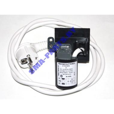Конденсаторы для стиральных машин Hotpoint, Ariston C00091633