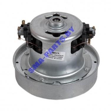 Двигатель 1400W для сухого пылесоса SamsungVAC020UN