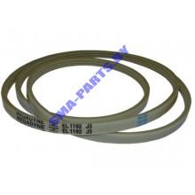 Ремень L-1192 J3 привода барабана ( приводной ремень )  для стиральной машины Bosch, Maxx, Logixx, Sensitive, Siemens, Neff ( Бош, Макс, Логикс, Сенсетив, Сименс, Нефф )