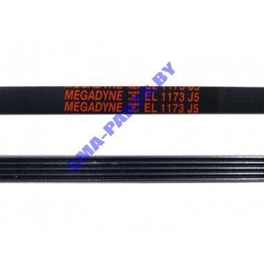 Ремень L-1173 J5 для стиральной машины LG 4400FR3116A
