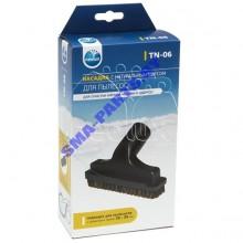 Щётка (насадка) для пылесоса для очистки мягкой мебели и одежды TN-06